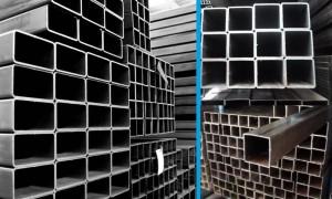 Pilar metálico quadrado