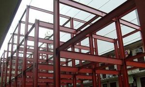 Estrutura metalica para edificios
